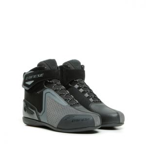 Dainese Energyca Ladies Air Short Boots